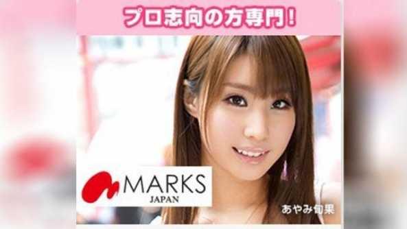 日本知名AV事务所高层被捕 因涉嫌胁迫女子拍片