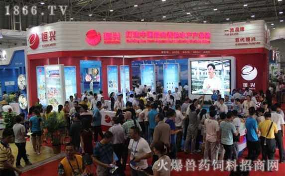恒兴集团参加2015中国国际水产博览会