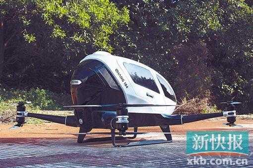 广州企业在美发布 全球首款载人无人机