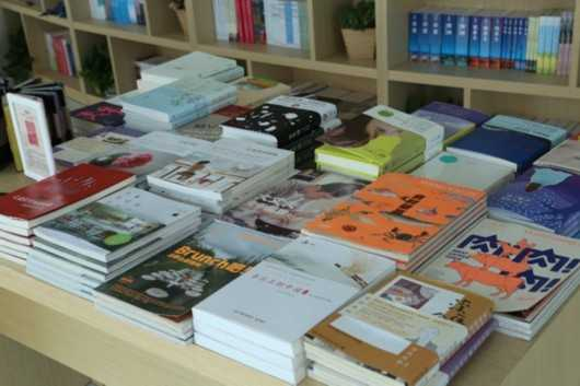书店测评:上海三联书店金山城市沙滩店
