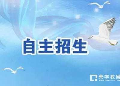 中国人民大学自主招生 了解哪些内容