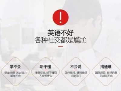 翻译器中文翻英文 科大讯飞新款翻译器强势来袭