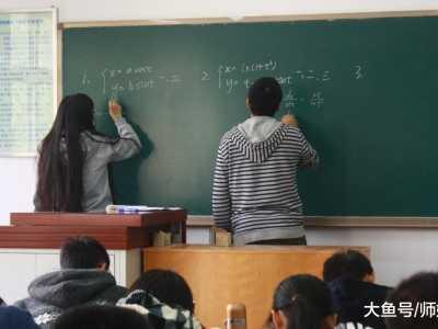 数学学的好是天生的么 大学数学专业为什么不学习高等数学