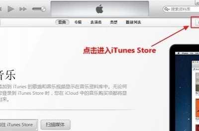 苹果笔记本注册id 电脑怎么申请Apple ID