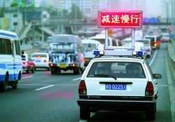 北京警车 北京街头出现新型警车