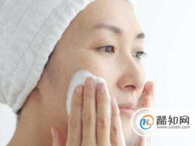美白洁面乳 洗面奶具有美白功效吗