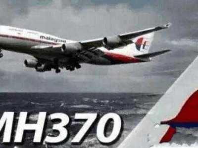 马航最新消息 2019马航mh370最新消息