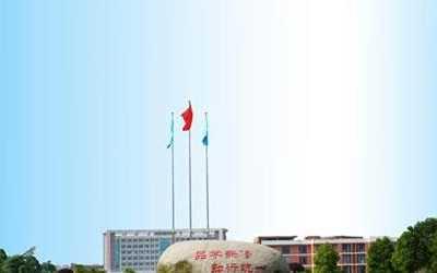 湘计算机 湖南城市学院和湘大对比