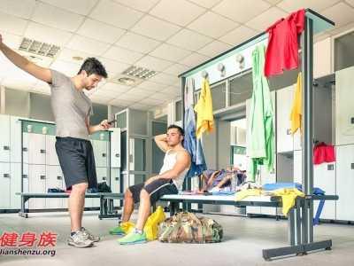 去健身房怎么练 刚去健身房该怎么练